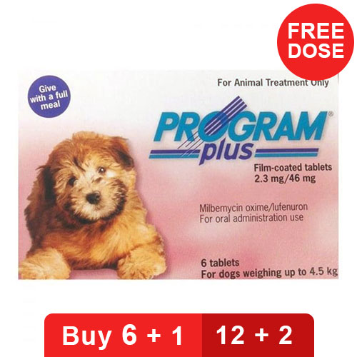 Program-Plus-For-Dogs-1-10-lbs-Pink-of